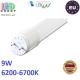 Светодиодная LED лампа T8/G13, master LED, 9W, 60 см, 6200-6700К, холодный свет. Польша!