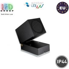 Светильник/корпус master LED, IP44, фасадный, алюминий + закалённое стекло, квадратный, чёрный, 1хGU10, Rhino. Польша!