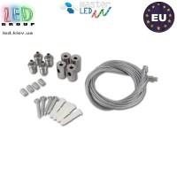 Стальные тросы (комплект) master LED, для подвеса светодиодных панелей, нержавеющая сталь. ЕВРОПА!