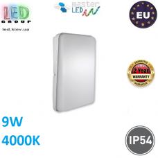 Потолочный светодиодный светильник, master LED, 9W, 4000K, накладнокй, Marina, алюминий+РС. Польша!