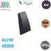 Настенный светодиодный светильник, master LED, 2х1W, 4000K, IP54, накладной, Rono, алюминий + закалённое стекло, квадратный, серый. ЕВРОПА!