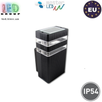 Светильник/корпус master LED, IP54, фасадный, алюминий + закалённое стекло, квадратный, чёрный, 1хGU10, Inez. ЕВРОПА!