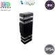 Светильник/корпус master LED, IP54, фасадный, алюминий + закалённое стекло, квадратный, чёрный, 2хGU10, Inez. Польша!