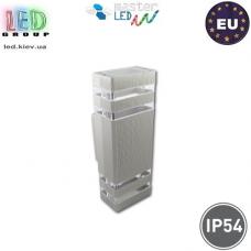 Светильник/корпус master LED, IP54, фасадный, алюминий + закалённое стекло, квадратный, серый, 2хGU10, Inez. Польша!