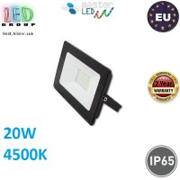 Светодиодный LED прожектор, master LED, 20W, 24xSMD 2835, 4500K, IP65, накладной, алюминий + закалённое стекло, чёрный, VEGA. ЕВРОПА!