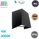 Настенный светодиодный светильник, master LED, 4W, 4000K, накладной, Hugo, алюминий + РС, серый. ЕВРОПА!