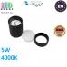 Потолочный светодиодный светильник, master LED, 5W, 4000K, IP20, RA≥80, накладной, алюминий, круглый, чёрный. ЕВРОПА!