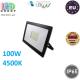 Светодиодный LED прожектор, master LED, 100W, 120xSMD 2835, 4500K, IP65, накладной, алюминий + закалённое стекло, чёрный, VEGA. ЕВРОПА!