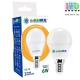 """Лампа LED LEDEX E14 """"шар"""" 6W (2700К)"""