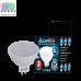 Лампа LED LEDEX GU 5.3 5W (2700К)