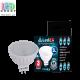 Лампа LED LEDEX GU 5.3 5W (4000К)
