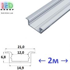 Профиль алюминиевый врезной АНОДИРОВАННЫЙ для светодиодной ленты, ЛПВ-7, 14.9х6.8мм (2 метра)
