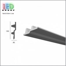 Профиль TESORI из экструдированного пенополистерола под покраску для светодиодных лент, KF 709