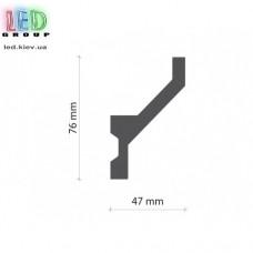 Профиль TESORI из экструдированного пенополистерола под покраску для светодиодных лент, KF 721