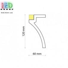 Шторный карниз TESORI из экструдированного пенополистерола под покраску для светодиодных лент, KF 801