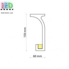 Шторный карниз TESORI из экструдированного пенополистерола под покраску для светодиодных лент, KF 803