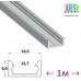Профиль алюминиевый АНОДИРОВАННЫЙ для светодиодной ленты, ЛП-7, 14.5х6.0мм (1 метр)