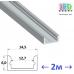 Профиль алюминиевый АНОДИРОВАННЫЙ для светодиодной ленты, ЛП-7, 14.5х6.0мм (2 метра)