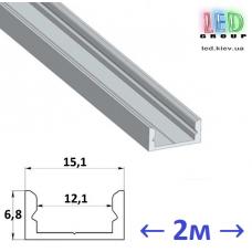 Профиль алюминиевый АНОДИРОВАННЫЙ для светодиодной ленты, ЛП-7, 15.1х6.8мм (2 метра)