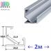 Профиль алюминиевый угловой АНОДИРОВАННЫЙ для светодиодной ленты, ЛПУ-7, 16.6х16.6мм (2 метра)