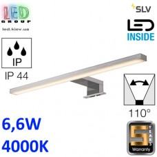Настенный LED светильник SLV 6,6W, 4000K DORISA 50, матированный металл. Германия!