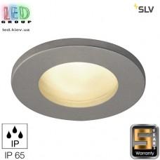Светильник/корпус SLV, потолочный, алюминий/стекло, IP65, круглый, серебристый, DOLIX OUT QR-C51. Германия! Гарантия 5 лет!!!