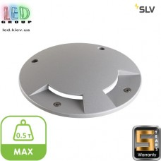Крышка SLV для тротуарного LED светильника, алюминий, односторонняя, макс. 0.5т, BIG PLOT, серебристый. Германия!!! Гарантия 5 лет!