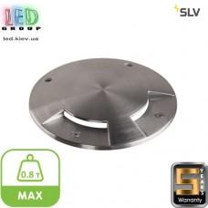 Крышка SLV для тротуарного LED светильника, односторонняя, макс. 0.8 т, BIG PLOT, нержавеющая сталь. Германия!