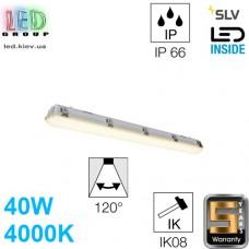 Настенный/потолочный LED светильник SLV 40W, 4000K, IMPERVA 120 CW, серый. Германия!