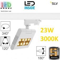 Светодиодный LED прожектор SLV, трековый,  23W, 3000К, белый, тёхфазный, LENITO TRACK, Ra≥80. Германия!!! Гарантия - 5 лет