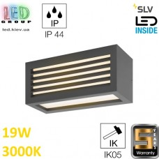 Настенный LED светильник SLV, 19W, 3000K, Ra≥80, антрацит, BOX_L. Германия