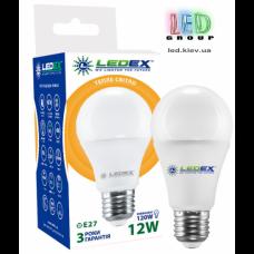 Cветодиодная лампа LEDEX E27 12W (3000К)