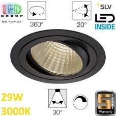 Потолочный LED светильник SLV 29W, 3000K, NEW TRIA 1 SET, диммируемый, чёрный. Германия! Гарантия - 5 лет