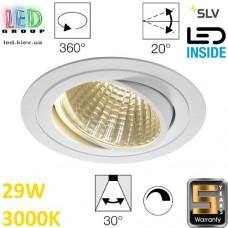 Потолочный LED светильник SLV 29W, 3000K, NEW TRIA 1 SET, диммируемый, белый. Германия!