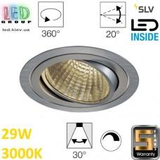 Потолочный LED светильник SLV, 29W, 3000K, NEW TRIA 1 SET, диммируемый, матированный алюминий. Германия! Гарантия - 5 лет