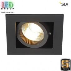 Светильник/корпус SLV, потолочный, алюминий/сталь, IP20, квадрат, чёрный матовый, 1xGU10, KADUX 1. Германия!