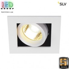 Светильник/корпус SLV, потолочный, алюминий/сталь, IP20, квадрат, белый матовый, KADUX 1. Германия!