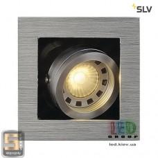 Светильник/корпус SLV, потолочный, алюминий/сталь, IP20, квадрат, матированный алюминий, 1xGU10, KADUX 1. Германия!