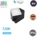 Настенный светодиодный светильник, master LED, 7.5W, 4000K, IP54, накладной, Twinda, алюминий + PMMA, квадратный, серый. ЕВРОПА!