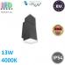 Настенный светодиодный светильник, master LED, 13W, 4000K, IP54, накладной, Twinda Duo, алюминий + PMMA, квадратный, серый. ЕВРОПА!