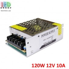 Блок питания 12V, 120W, 10А, металлический корпус, IP20, не герметичный, для внутреннего применения