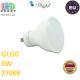 Светодиодная лампа, master LED, 5W, GU10, 2700К – тёплое свечение. Польша!