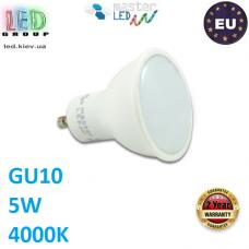 Светодиодная LED лампа, master LED, 5W, GU10, 4000К – нейтральное свечение. Польша!