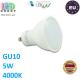 Светодиодная лампа, master LED, 5W, GU10, 4000К – нейтральное свечение. Польша!