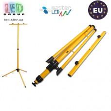 Штатив для прожекторов, master LED, высота 160 см, жёлтый. Польша!