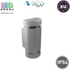 Светильник/корпус master LED, IP54, фасадный, алюминий + закалённое стекло, серый, 2хGU10, Hana. Польша!