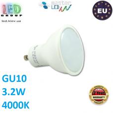 Светодиодная LED лампа, master LED, 3.2W, GU10, 4000К – нейтральное свечение. Польша!