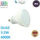 Светодиодная лампа master LED, 3.2W, GU10, 4000К – нейтральное свечение. Польша!