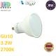 Светодиодная лампа, master LED, 3.2W, GU10, 2700К - тёплое свечение. Польша!