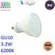 Светодиодная лампа, master LED, 3.2W, GU10, 6200К – холодное свечение. Польша!
